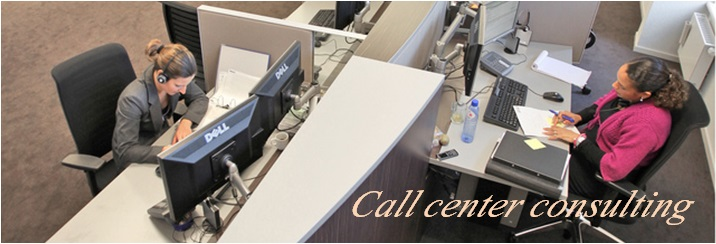 コールセンター運用・コンサルティング
