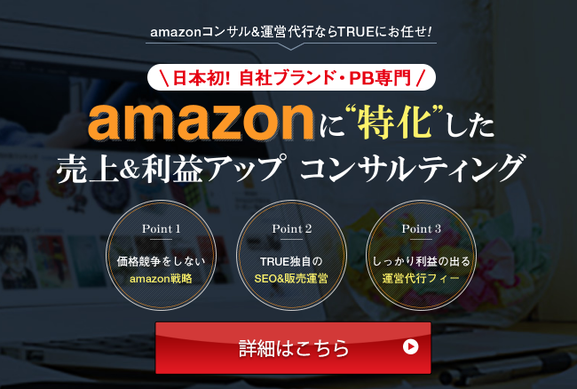 btn_amazon