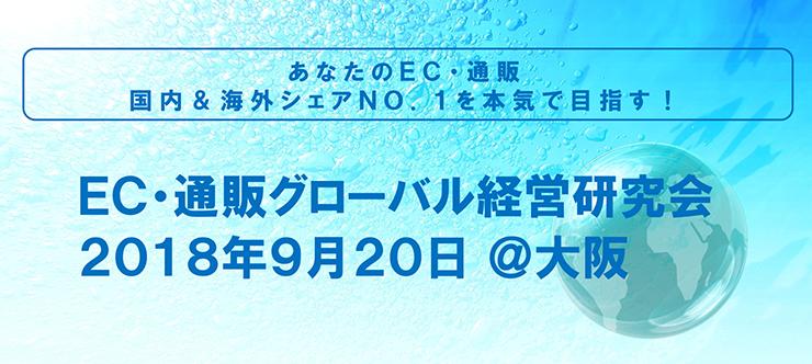 佐賀の小さな水産メーカーが、おつまみギフトで日本一になった物語 2018
