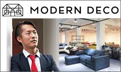家具・インテリアECで急成長! 「楽天」だけでも昨対130%超え オリジナル商品で年商50億円達成