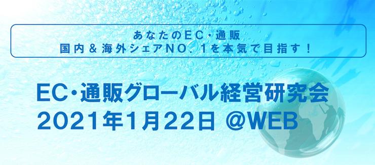 MOVE様ゲスト講演!!たった1年でD2Cで月商1億円達成した自社ブランドD2C攻略オンライセミナー